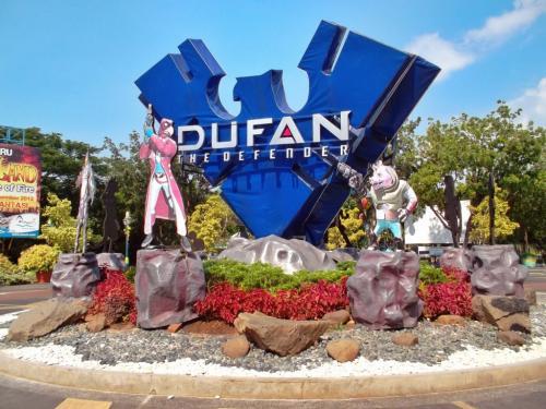 Dufan (Dunia Fantasi)