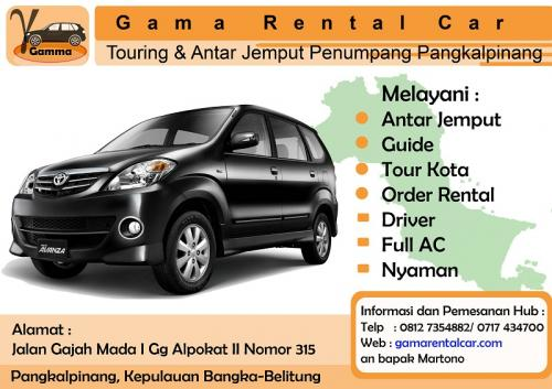Gama Rental Car