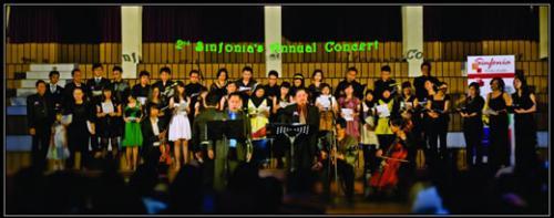 Sinfonia Music School